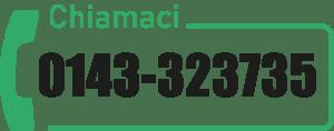 numero telefono global oro verde